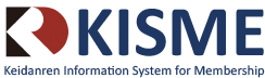KISME Keidanren Information System for Membership