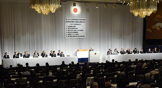経団連定時総会・創立70周年記念...