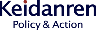 Keidanren (Policy & Action)